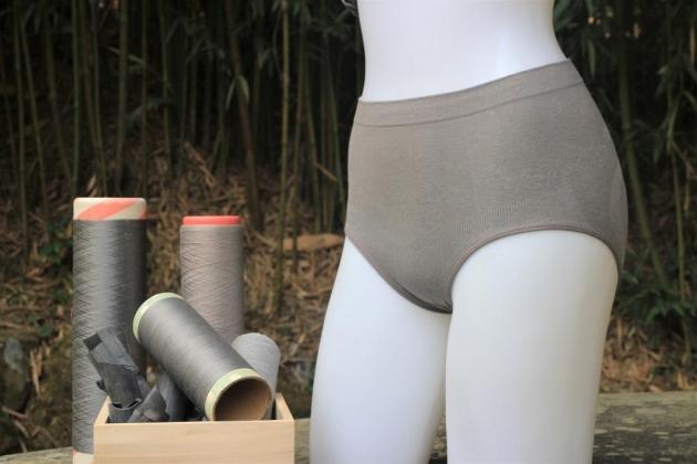 竹炭女用三角褲 1