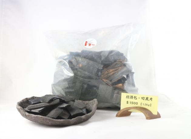 青竹經濟包竹炭片 3