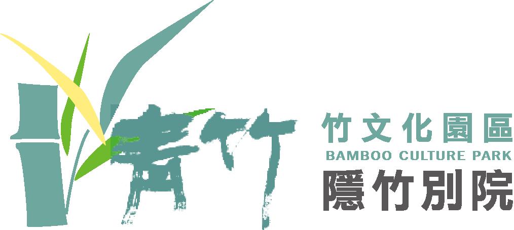 青竹生產合作社